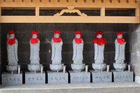 海藏院280