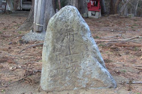 石碑(500)