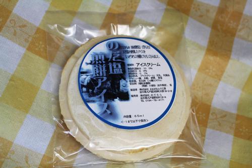 のだ塩煎餅アイス(500)