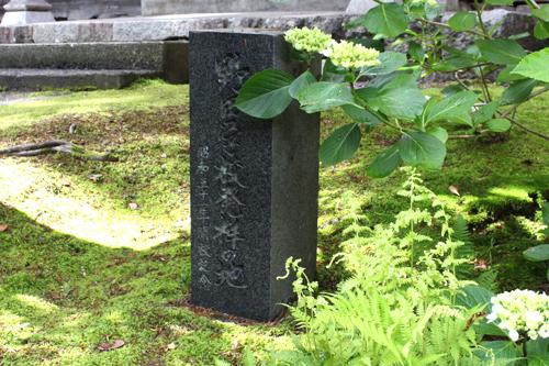 野田村 石碑巡り